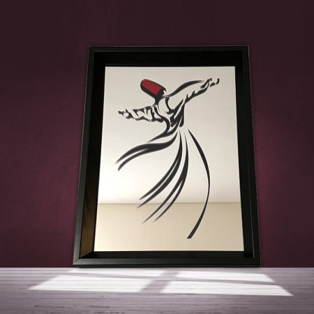 آینه رقص سما